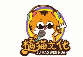 橘猫电竞游戏直播代练陪玩接单应用平台