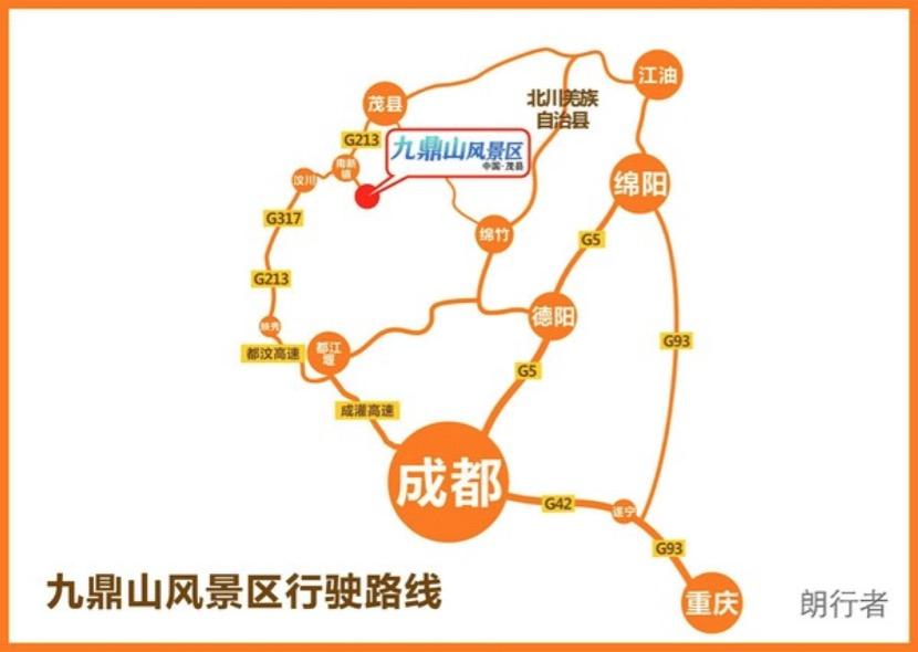 2017年新年太子岭滑雪活动