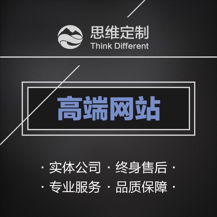 腾讯云服务器租用网站游戏APP国内香港云主机VPS空间CDN折扣优惠 ...
